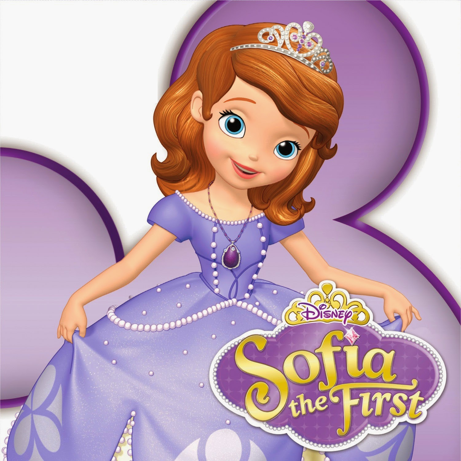 Sofia The First Free Printable Notebook