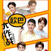 170226 樂天制果食品 Weibo Update with EXO