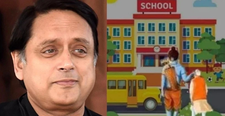 Shashi Tharoor MP trolled Prime Minister, Ram holding Narendra Modis ear