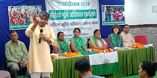 ektaa-parishad-protest-reaches-gwalior