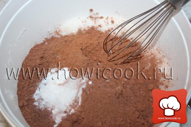 Шоколадный пирог на раз, два, три от Andy Chef рецепт пошаговые фото