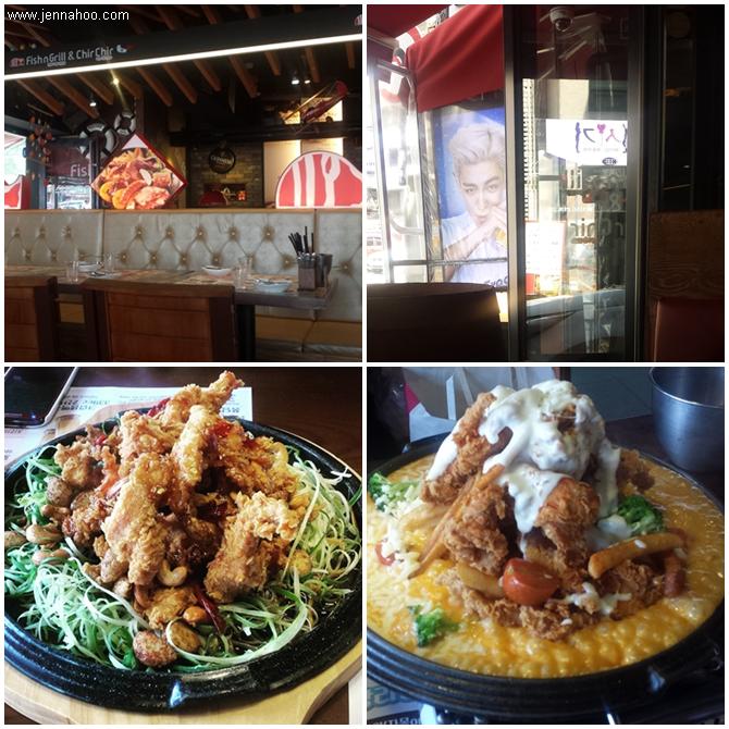 Chir Chir Chicken Restaurant in Hongdae