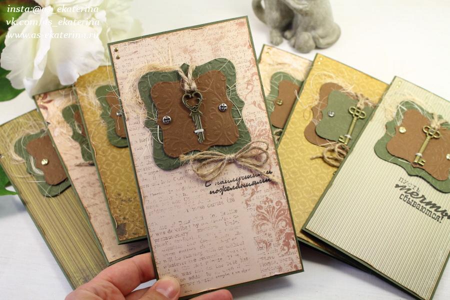 Открытки конверты своими руками для мужчин, день влюбленных