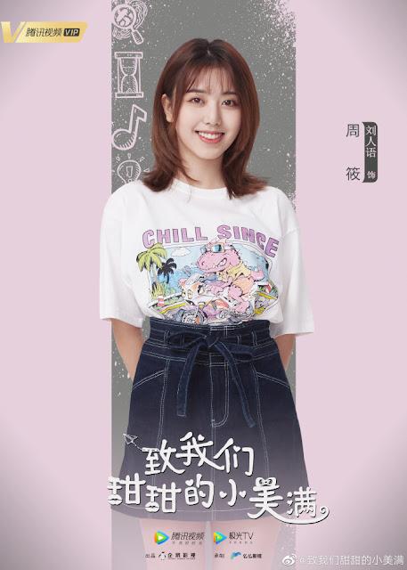 The Sweet Love Story Tencent web drama Liu Renyu
