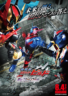 Kamen Rider Build: Be The One MP4 Subtitle Indonesia