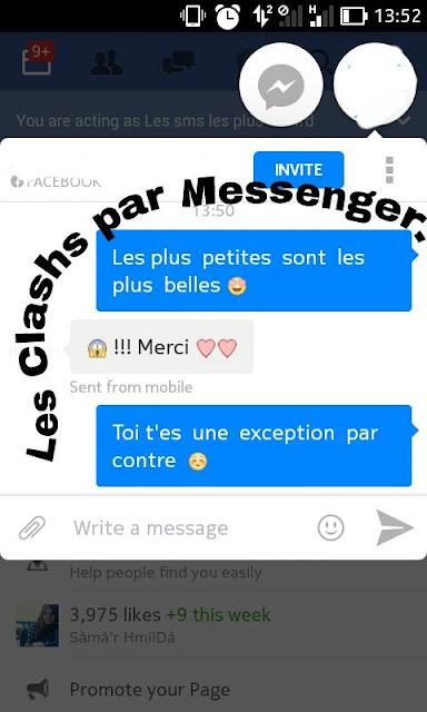 clash_petite
