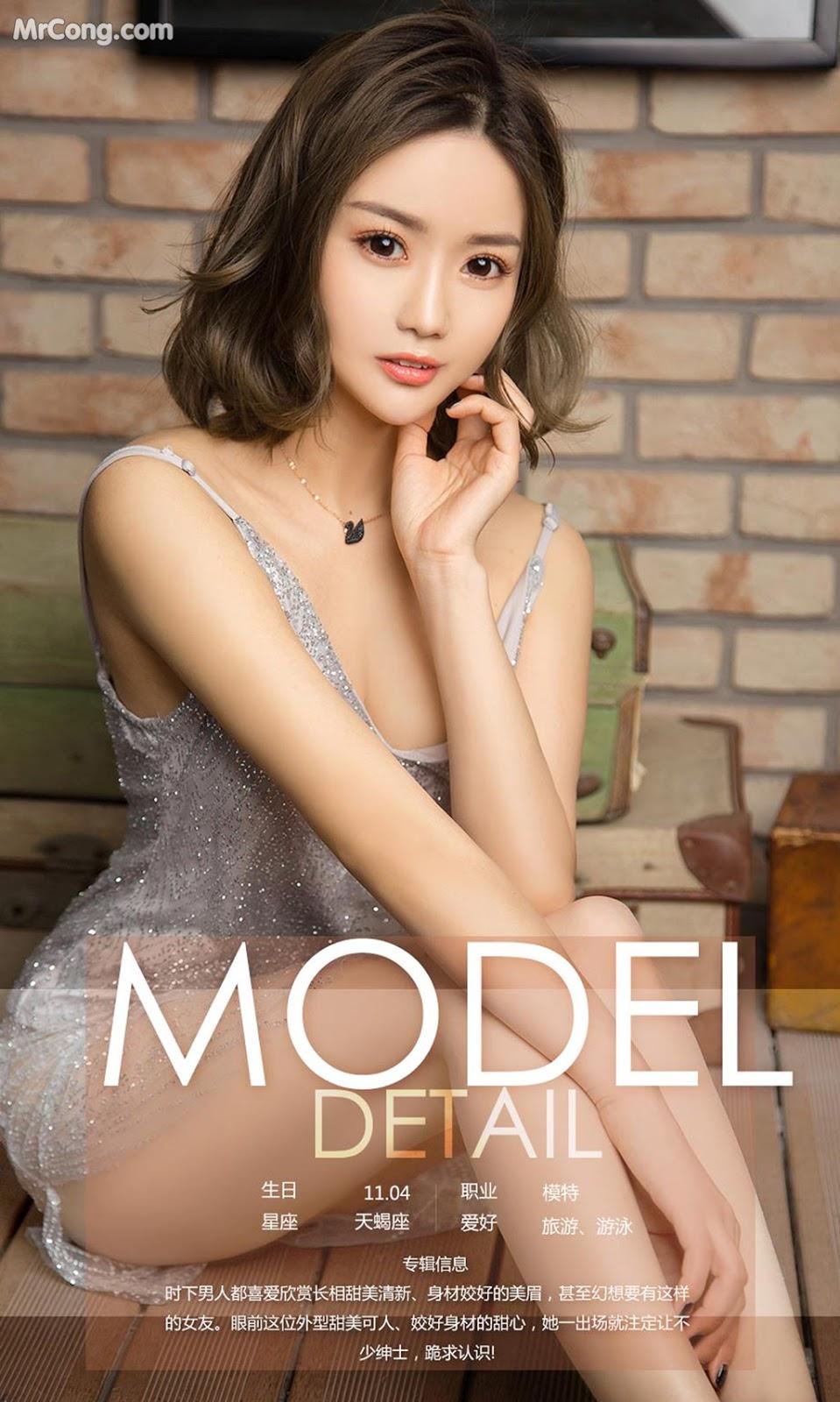 Image UGIRLS-Ai-You-Wu-App-No.1022-Yan-Yi-Xi-MrCong.com-040 in post UGIRLS – Ai You Wu App No.1022: Người mẫu Yan Yi Xi (颜亦汐) (40 ảnh)