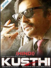 Kusthi 2018 Hindi Dubbed 350MB HDRip 480p x264 Download