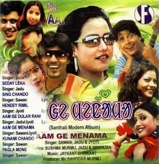 Aamege Menama Santali album cover