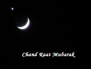 Chand raat Mubarak wishes sms 2017 |  Chand Mubarak greetings quotes for facebook whatsapp text messages