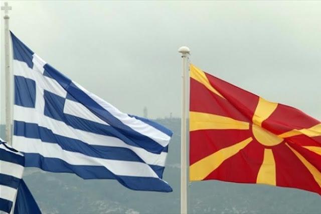 """Το όνομα """"Μακεδονία του Ίλιντεν"""" προτείνουν τα Σκόπια"""
