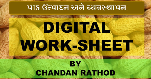 DIGITAL WORK-SHEET FOR SCIENCE STD-8 CHAPTER-1