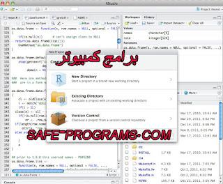 تحميل برنامج استعادة الملفات المحذوفة بعد الفورمات كامل مجانا عربي