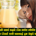 Women protect locks of your hair, this is a strange ad Keeps banana juice make a great number of properties
