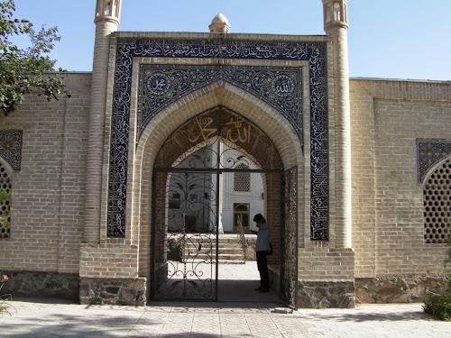 Baland Masjid