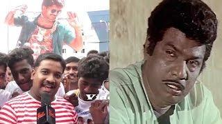 Vijay fans Speech – Troll Video