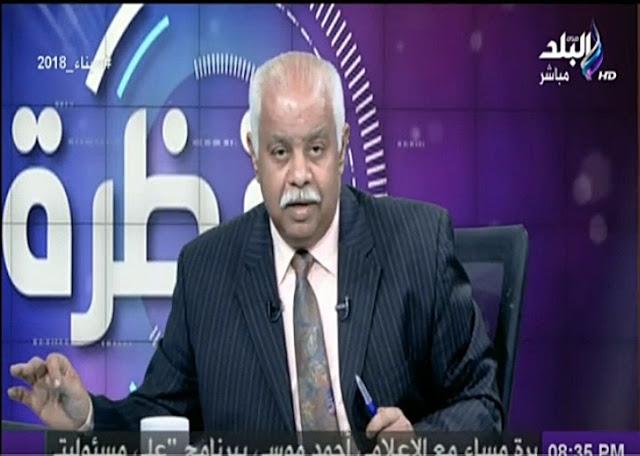 برنامج نظرة 9/2/2018 حمدى رزق حلقة نظرة يوم الجمعة 9/2