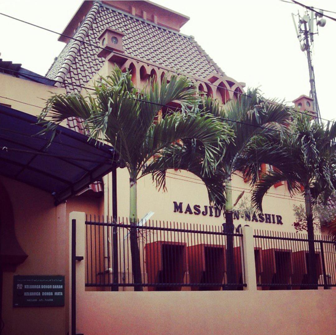 Ahmadiyya Mosques com: Masjid An-Nashir - Bandung Indonesia