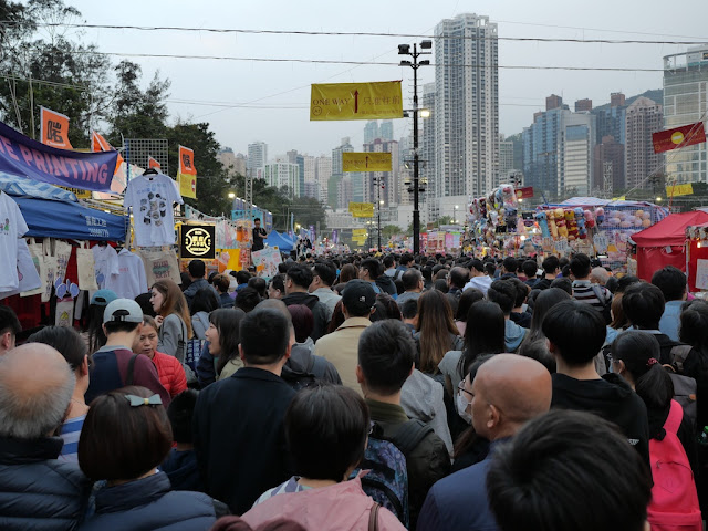 crowd at the Victoria Park Lunar New Year Fair in Hong Kong