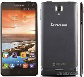 Download Stock ROM For Lenovo S898T Plus
