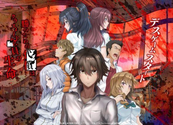 Anime Ousama Game