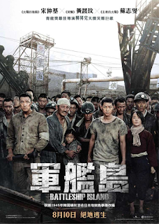 Sinopsis Film The Battleship Island (Movie - 2017)