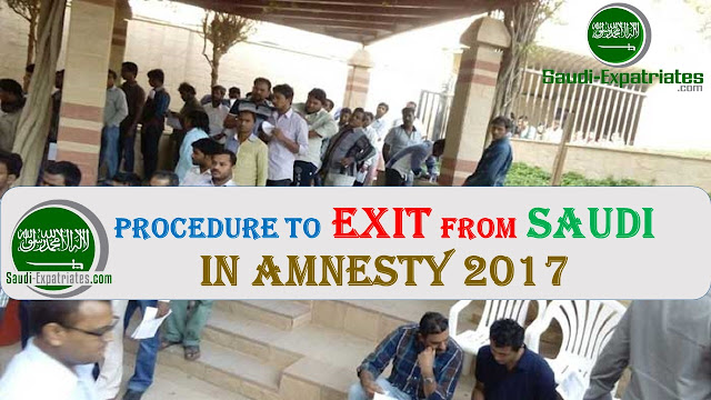 FINAL EXIT PROCEDURE IN SAUDI AMNESTY PERIOD