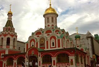 Resultado de imagen para La Iglesia de la Santísima Madre de Dios (Kiev)