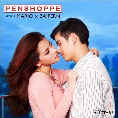 mario maurer and baifern pimchanok relationship trust