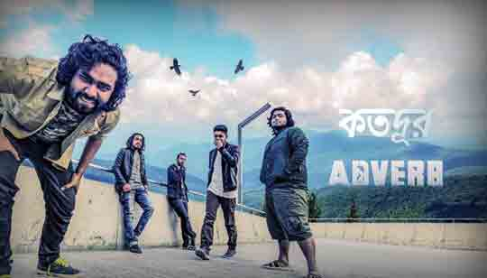 Kotodur Lyrics by Adverb Bangla Band Album Purbapor