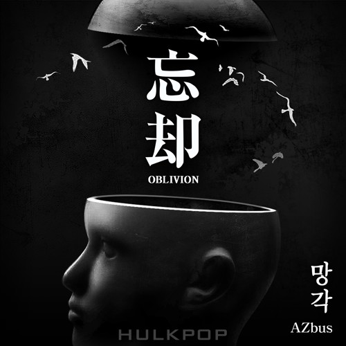 A`Zbus – Oblivion – Single