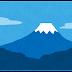 外国人「標高3776メートルの富士山に3776を持って登ってみた」富士山の標高にちなんで名づけられた日本の万年筆。それを持って富士山に登ったときの写真がこちら!(海外の反応)