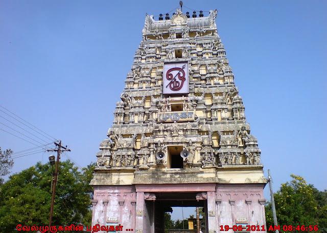 Bala subramanyaswamy temple Uthiramerur
