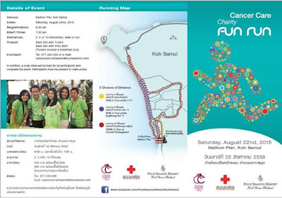 Saturday 22nd August, 8th Cancer Care charity run in Nathon