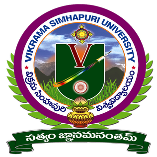 manabadi VSU Degree Supply Results 2017, VSU Nellore Degree Supply Results 2017