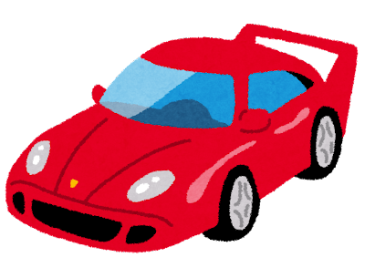 赤いスポーツカーのイラスト