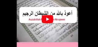 Bahaya Ancaman Akidah: Penyalewengan Syiah Melalui Ayat Mawaddah