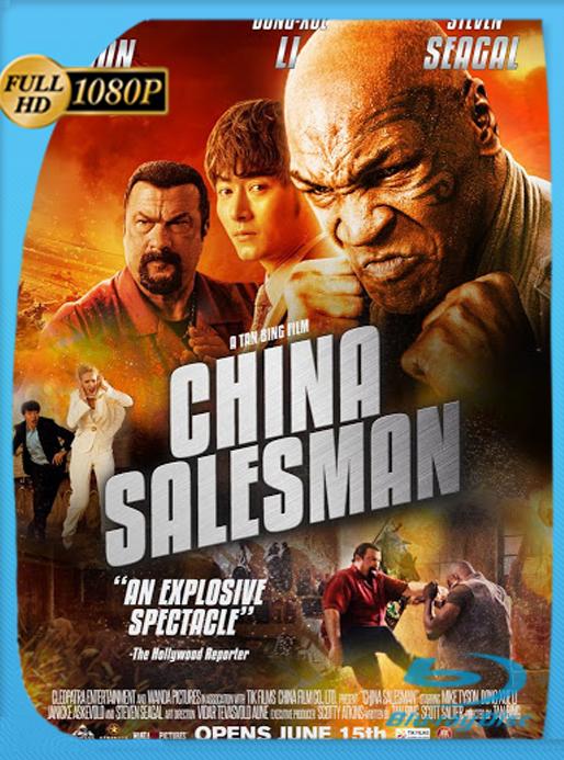 China Salesman (2017) BRRip 1080p Latino Luiyi21HD