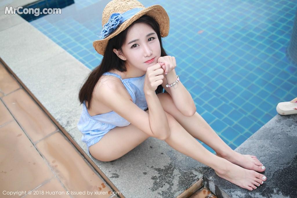Image HuaYan-Vol.057-Xiao-Mo-Lin-MrCong.com-005 in post HuaYan Vol.057: Người mẫu Xiao Mo Lin (小沫琳) (41 ảnh)
