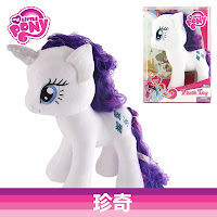 MLP Fake Rarity Plush
