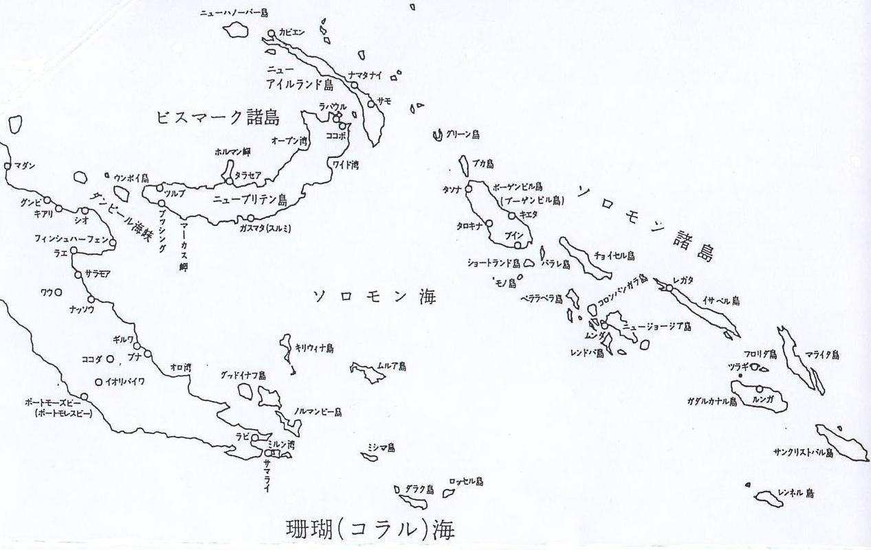 太平洋戦争研究会: 2016