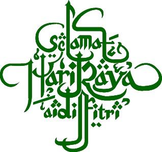 gambar dp bbm kaligrafi selamat idul fitri maaf