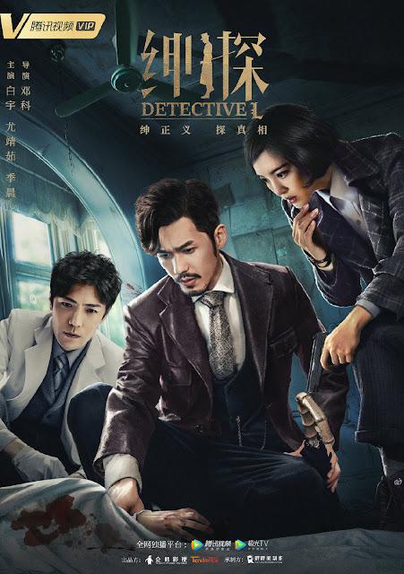 detective l poster