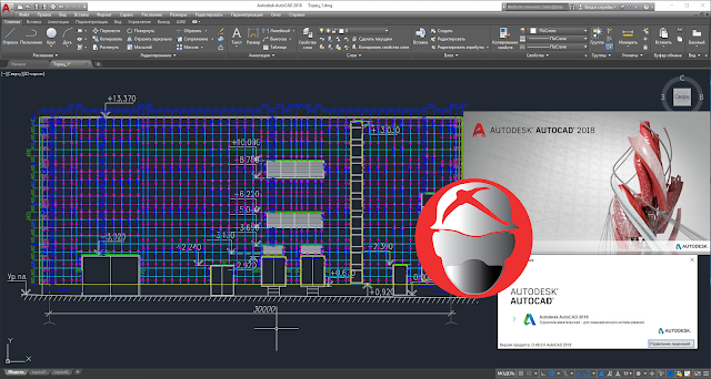 AutoCAD 2018 x86 x64 Full Free Download