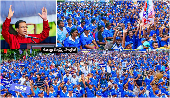 http://www.gallery.gossiplankanews.com/event/may-day-rally-slfp-2016.html