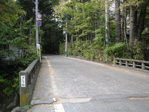 軽井沢 旧ゴルフ通り