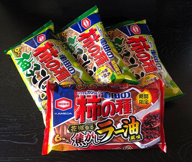 亀田製菓の柿の種期間限定柚子こしょう風味と焦がしラー油風味(2018年5月10日撮影)