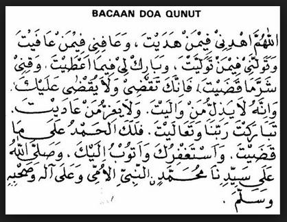 Bacaan Doa Qunut Subuh Dan Artinya Situs Islami Situs Islami