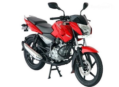 Bajaj Motorcycle Price List In Bangladesh