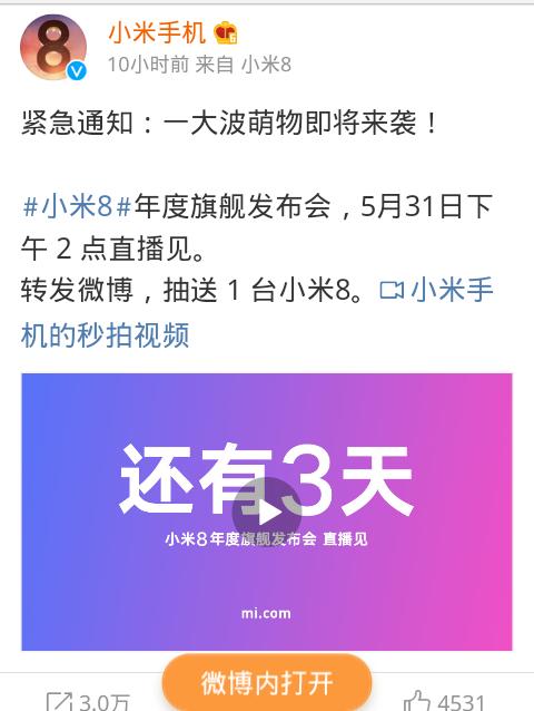 Screenshot_2018-05-28_203415.png